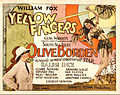 Yellow Fingers lobby card.jpg