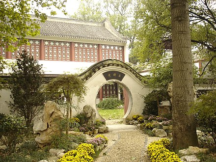 A Moon gate in a Chinese garden. Yellow Register Archives of the Ming Dynasty, Nanjing (flickr 1559896574).jpg