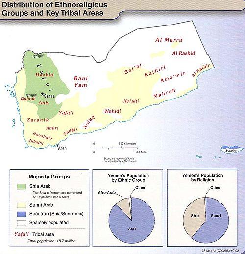 Jemen Wikiwand