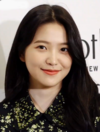 Yeri at Botkier Pop-Up Store Opening on April 11, 2019 (3).png