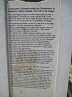 Yiftach Brigade Memorial in the Negev (2).jpg
