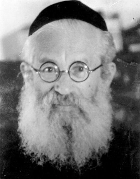 Yitzhak HaLevi Herzog 1945 portrait
