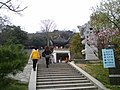 Yixing, Wuxi, Jiangsu, China - panoramio (14).jpg