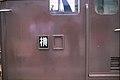 Yokokawa Station-1997-04.jpg