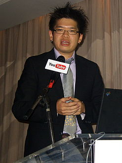 YouTube TaiwanVersionLaunch SteveChen-1.jpg