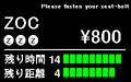 ZOC Taximeter.png