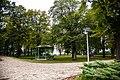 Zamek Kazimierzowski w Przemyślu Park i Altanka prnt.jpg