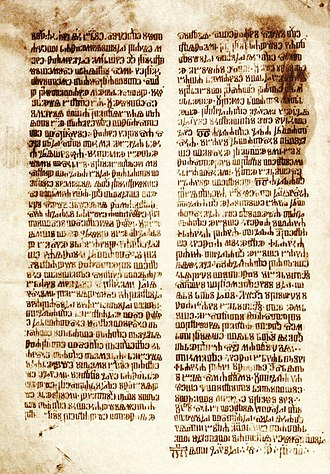 Battle of Krbava Field - One of the oldest records of the battle, written by priest Martinac in Glagolitic script on 27 September 1493