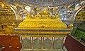 Zarih of Al-Askari Shrine - May 2017 24.jpg