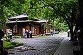 Zhang Xueliang Cultural Park 張學良文化園區 - panoramio.jpg