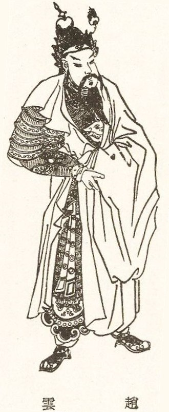 Zhao Yun - A Qing dynasty illustration of Zhao Yun
