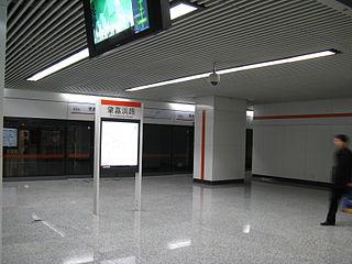 Zhaojiabang Road station Shanghai Metro interchange station
