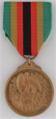Zimbabwean Independence Medal,1980 obverse.png