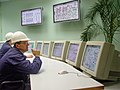 Zmiivska power plant 2003-12-22 17.jpg