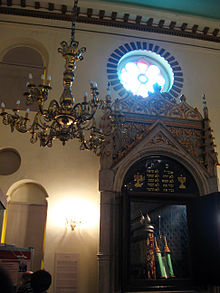 Zulfaris synagogue jewish museum turkey ehal.jpg
