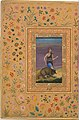 """Dervish Leading a Bear"", Folio from the Shah Jahan Album MET DT4807.jpg"