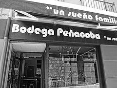 ((Bodega Peñacoba bodega histórica del siglo XV Bar de tapas y restaurante) pic.086 bodega histórica del siglo XV Bar de tapas y restaurante).jpg