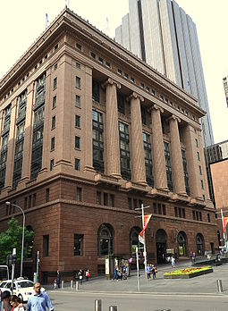 State Savings Bank (1)Commonwealth Bank Martin Place.jpg