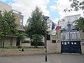 École élémentaire 41 bis rue Jean-de-la-Fontaine.jpg