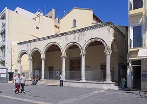1230s in architecture - Image: Βασιλική του Αγίου Μάρκου 9276