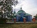 Івано-Богословська церква (діюча) село Курилівка.jpg