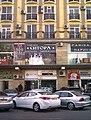 Автомобили в Душанбе 04.jpg