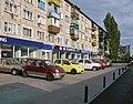 Автосалон - panoramio.jpg
