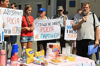 Do not buy Russian goods! - Activists urging boycott on August 22, 2013 in response to Russia's blockade of Ukrainian goods.