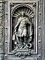 Архангел Михаил.Исаакиевский собор (дверь).jpg