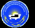 Ассамблея народов Казахстана.png