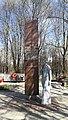 Братская могила советских воинов (2).jpg