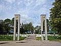 Великий Новгород. Колмовское мемориальное воинское кладбище.JPG