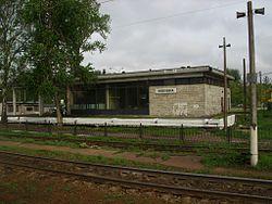 Вокзал на ст. Кушелевка.JPG