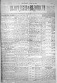 Вологодские губернские ведомости, 1874, №45-96.pdf