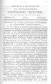 Вологодские епархиальные ведомости. 1897. №22, прибавления.pdf