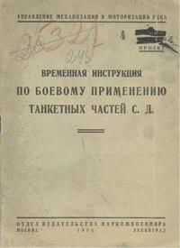 Каменный Брод муниципального района Челно-Вершинский Самарской области.