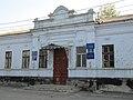 Відділ Држкомзему Вознесенського району Миколаївської області.jpg
