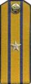 Гб1946сс1.png