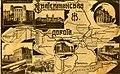 Екатерининская железная дорога.jpg