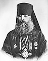 Епископ Вениамин (Муратовский). Нач. XX в.jpg
