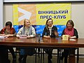 """Заключна конференція """"Політика - жіноча справа"""" Вінниця 12.2016.jpg"""