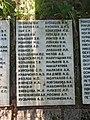 Кобона, воинский мемориал, плиты12.jpg