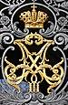Корона России на воротах Зимнего Дворца( Эрмитажа). Санкт-Петербург.IMG 8582WIR.jpg