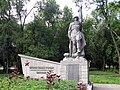 Красноармейск, братская могила в парке Горького.jpg