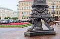 Мариинский дворец Исаакиевская площадь, Санкт-Петербург.jpg