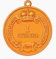 Медаль «За труды во благо земли Ярославской» 1 степени (реверс).png