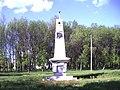 Меморіальне кладовище борців за владу Рад. Поховано 14 чол.jpg