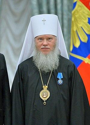 Joseph (Balabanov) - Image: Митрополит Курганский и Белозёрский Иосиф