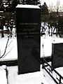 Могила Героя Советского Союза Георгия Леладзе.jpg