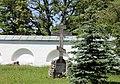 Мур монастиря,Чернігів, Єлецький монастир.jpg